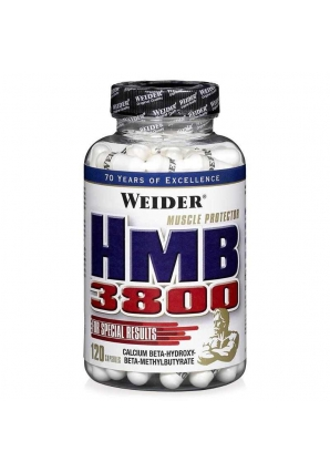 HMB 3800 120 капс (Weider)