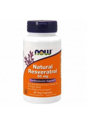 Natural Resveratrol 50 мг 60 капс (NOW)