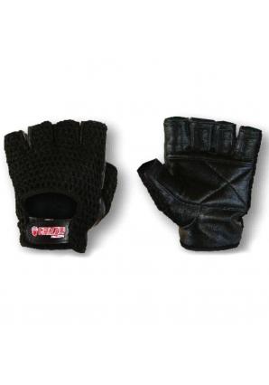 Перчатки 8733-04 (Grizzly)