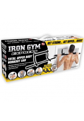 Express турник 60-80 см (Iron Gym)
