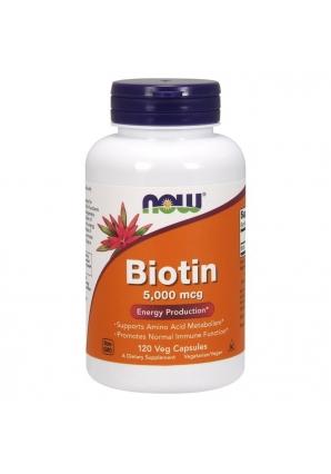 Biotin 5000 мкг 120 капс (NOW)