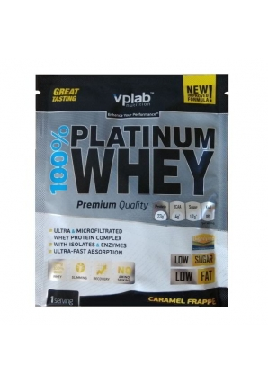 100% Platinum Whey 30 гр (VPLab)