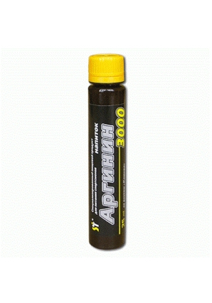 Аргинин 3000 25 мл 1 амп (Спортивные технологии)