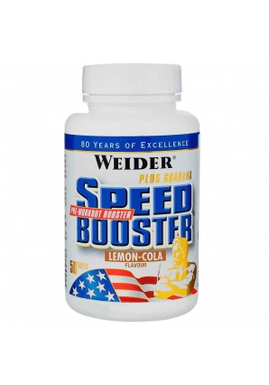 Speed Booster 50 табл (Weider)