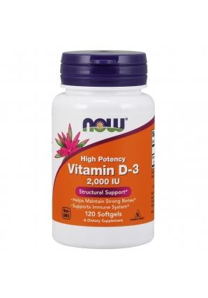 Vitamin D3 2000 UI 120 капс (NOW)