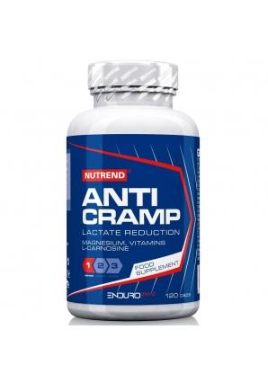 Anticramp 120 капс (Nutrend)