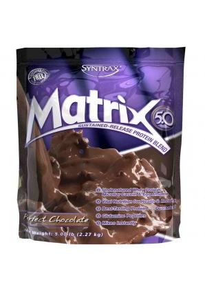 Matrix 5.0 - 2270 гр. 5lb (Syntrax)