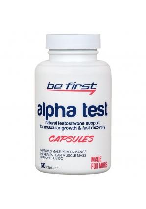 Alpha test 60 капс (Be First)