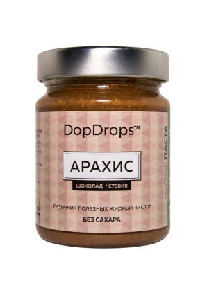 Паста Арахис, шоколад, стевия 265 гр (DopDrops)