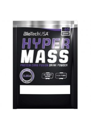 Hyper Mass 65 гр (BioTechUSA)