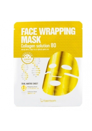 Маска для лица с коллагеном Face Wrapping Mask Collagen Solution 80 - 27 мл (Berrisom)