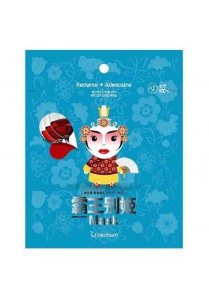 Маска тканевая для лица Peking opera mask series - QUEEN 25 мл (Berrisom)