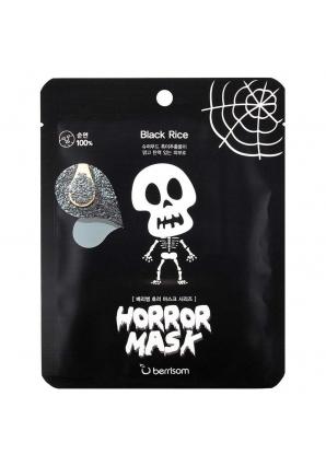 Маска тканевая с экстрактом черного риса Horror Mask Series - Skull 25 мл (Berrisom)
