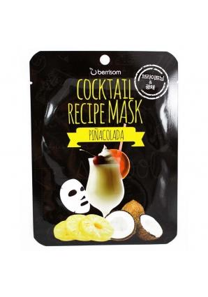 Маска для лица Cocktail Recipe Mask - Pina Colada 20 мл (Berrisom)