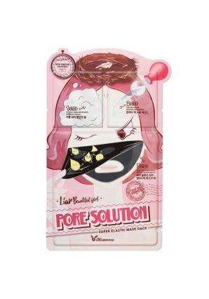 Маска для очищения пор 3-Step Mask Pack Pore Solution 25 мл (Elizavecca)