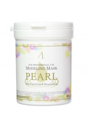Маска альгинатная с экстрактом жемчуга Pearl Modeling Mask 240 гр - банка (Anskin)