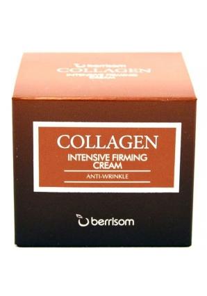 Крем укрепляющий с коллагеном Collagen Intensive Firming Cream 50 гр (Berrisom)