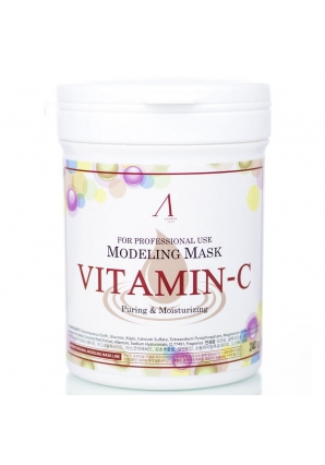 Маска альгинатная с витамином С Vitamin-C Modeling Mask 240 гр - банка (Anskin)