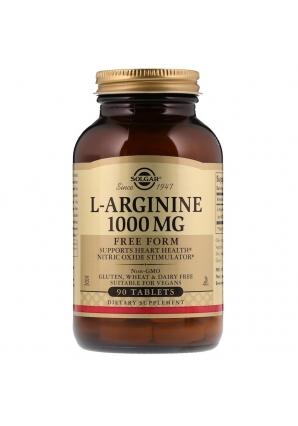 L-Аргинин 90 табл. (Solgar)