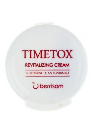 Антивозрастной крем для лица Timetox Revitalizing Cream 5 гр (Berrisom)