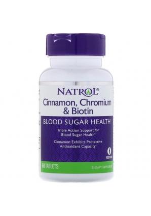 Cinnamon, Chromium & Biotin 60 таб (Natrol)