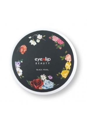 Гидрогелевые патчи для глаз с черным жемчугом Black Pearl Hydrogel Eye Patch 60 шт (Eyenlip)