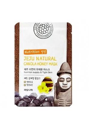 Маска для лица Jeju Natural Mask 20 мл (Welcos)