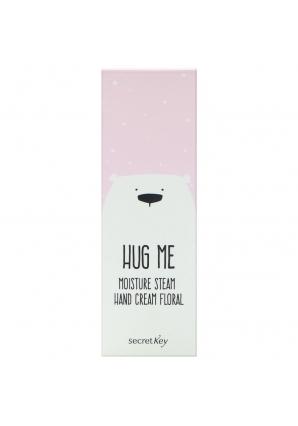 Крем для рук увлажняющий HUG ME Moisture Steam Hand Cream Floral 30 мл (Secret Key)