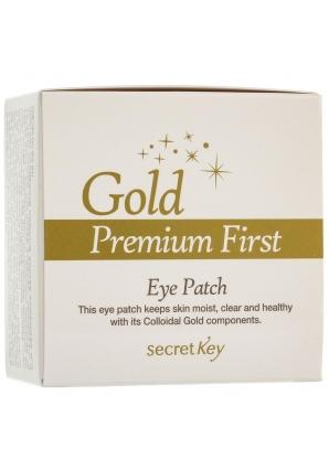 Гидрогелевые патчи для глаз с золотом Gold Premium First Eye Patch 60 шт (Secret Key)