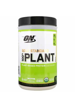 Gold Standard 100% Plant 684-722 гр (Optimum Nutrition)