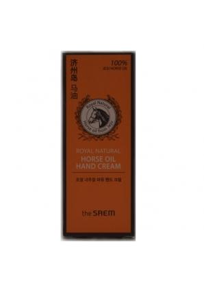 Крем для рук с лошадиным жиром Royal Natural Horse Oil Hand Cream 50 мл (The Saem)
