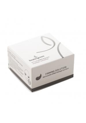 Патчи для глаз гидрогелевые Sea Cucumber & Black Hydrogel Eye Patch 60 гр (BeauuGreen)