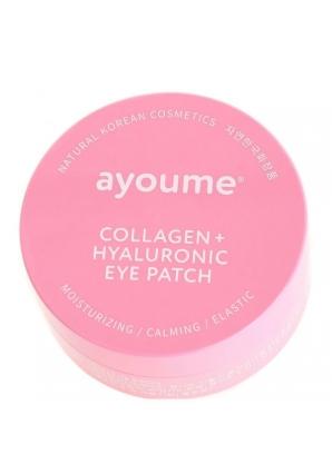 Патчи для глаз Eye Patch 60 шт (Ayoume)