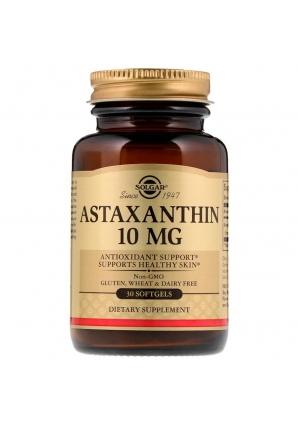 Astaxanthin 10 мг 30 капс (Solgar)