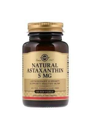 Natural Astaxanthin 5 мг 60 капс (Solgar)