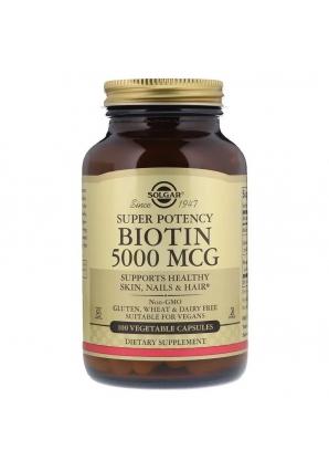 Biotin 5000 мкг 100 капс (Solgar)