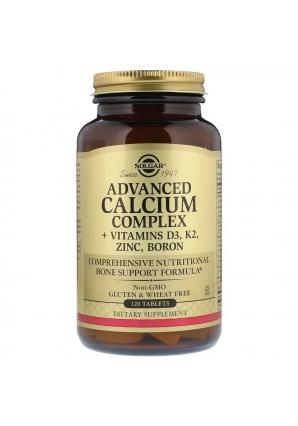 Advanced Calcium Complex + Vitamins D3, K2, Zinc, Boron 120 табл (Solgar)