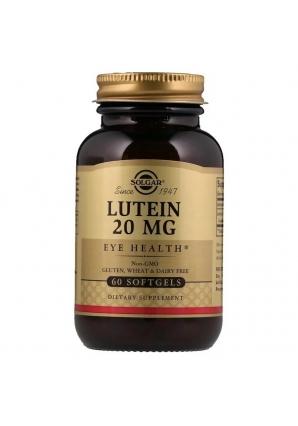 Lutein 20 мг 60 капс (Solgar)