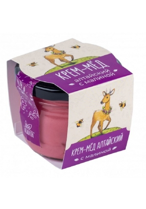 Алтайский крем-мёд с малиной 125 гр (Altaivita)