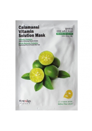 Маска для лица тканевая витаминная Calamansi Vitamin Solution Mask 25 мл (Eyenlip)