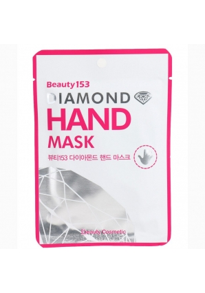 Маска для рук Beauty153 Diamond Hand Mask 14 гр (Beauugreen)