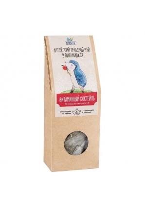 Травяной чай Витаминный коктейль в пирамидках 60 гр (Altaivita)