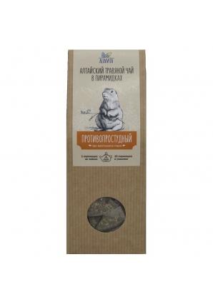 Травяной чай Противопростудный (при воспалении горла) в пирамидках 60 гр (Altaivita)