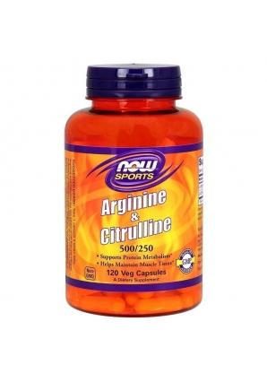 Arginine & Citrulline 500/250 мг 120 капс (NOW)