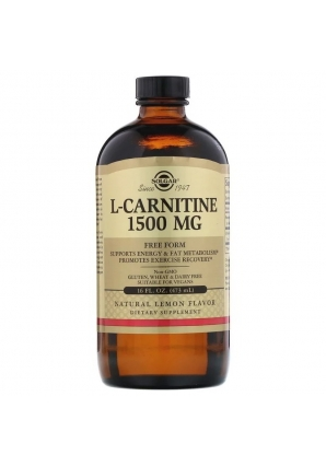 L-Carnitine 1500 мг 473 мл (Solgar)