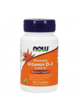 Vitamin D3 5000 UI Chewable 120 табл (NOW)