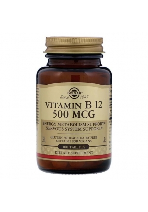 Vitamin B12 500 мкг 100 табл (Solgar)